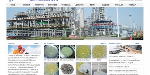 Tiancheng Chemical